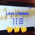 这首歌竟然有盗版MV😭 原版在这👉👉李秋泽/J.WU《Love U Momma》 http://url.cn/5KzgiGg @QQ音乐