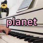 #音乐##钢琴#《planet》无意听到这首歌,觉得被洗脑了,祝大家初八开工大吉🍀