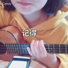 #尤克里里弹唱#记得,喜欢点❤️吧爱你🤟#我要上热门@美拍小助手#