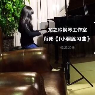 库存,录于2月2日,布丁演奏肖邦《f小调练习曲》,第二次加速,记录。#U乐国际娱乐##钢琴##琴童🎹 龙之吟钢琴工作室 指导老师:龙吟