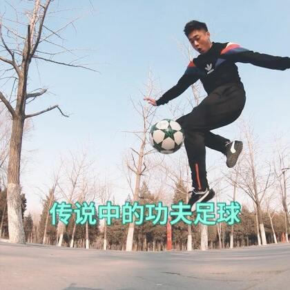 不常做的动作,有待熟练 #运动##足球##花式足球#