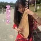 #精选##音乐#好久不上热门了🤭🤭🤭