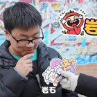 迪丽热巴最爱的酸奶疙瘩,路人试吃后,竟觉得像在吃臭袜子!#迪丽热巴 酸奶疙瘩#