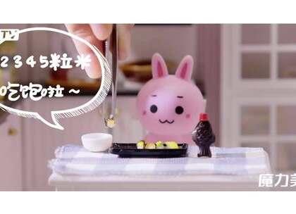 一粒米也可以做出美味的寿司,就是这么精致#吃货过大年#