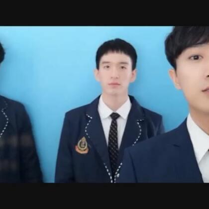 韩国欧巴唱韩文版《TFBOYS串烧》,你们喜欢吗?TFBOYS三小只出道四年多,如今的加油男孩。曾经我们听到过的音乐现在这样的翻唱是不是有种初恋的感觉. #音乐##我要上热门#@美拍小助手