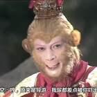 神配音:为了诱敌深入 杨戬居然唱起了歌#王者荣耀##游戏##我要上热门#