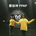 #ppap捣蒜舞#我和豆豆@杨豆豆Smile 蒜都捣好啦,你的饺子准备好了么😋#精选##舞蹈#