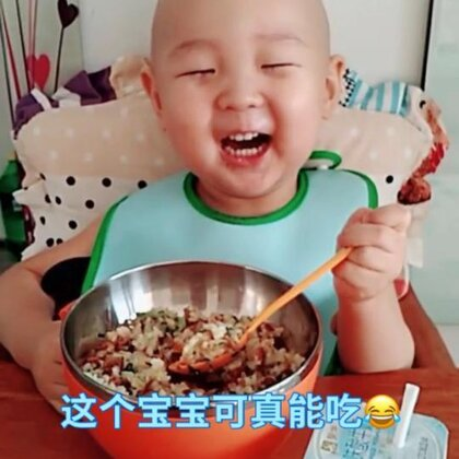 #小缘宝##宝宝##吃秀##宝宝辅食#