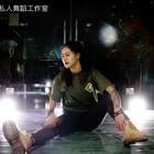 #前任3体面##体面舞蹈##编舞#Music:体面 choreography by 72