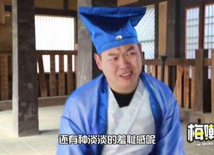 江湖孤儿被师父收留,20天变天才少年!笑得我肚子疼 #搞笑视频#