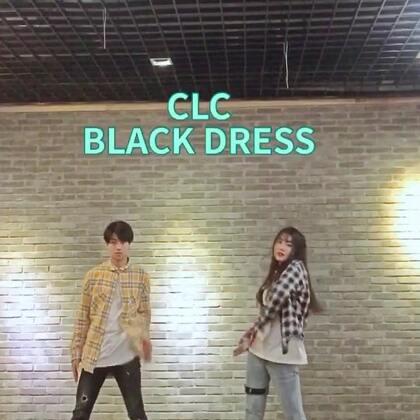 #舞蹈#CLC的新歌#clc - black dress# 出来后觉得超嗨啊 跟@洛清白 速扒了一段 帅不帅! 哈哈哈 你们说要不要出个完整版的🌚#精选#
