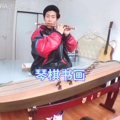 《茉莉花》,玩了很多的乐器,还是最喜欢笛子,暗香残留😋😋😋#笛子##乐器#@美拍小助手