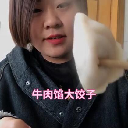 #吃秀##日志#早上在老家吃了牛肉馅大饺子,就出发回来了,到家就看到了盛开的花儿😍😍😍