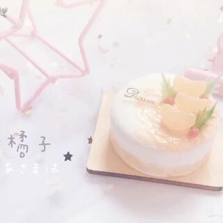 -焦糖橘子🍊-fyc-很喜欢这个,初次见面请多关照/🙇♀️#手工##我要上热门##♡.xianqixiaxi-99#可爱@-.か夏兮.๑🕊️