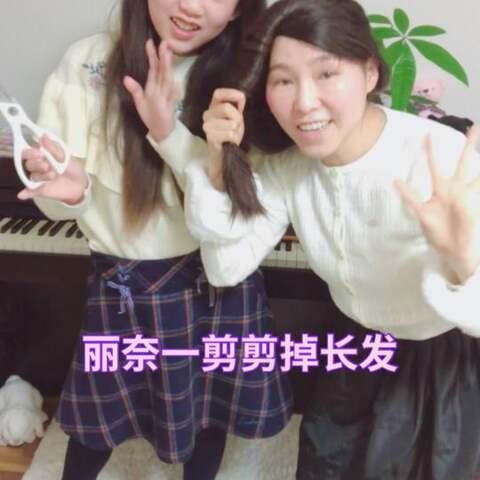 【小慧在日本美拍】小慧姐没有时间去剪头发、在家丽...