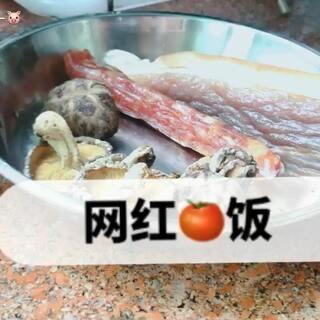#美食##自制美食#超简单的网红🍅饭