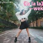 #weki meki - la la la#weiki meki回归新歌,跳的最爱的有情的位置~这下赶了个早班车吧!动作还不熟,后面会更新8人完整版哦~#敏雅音乐##舞蹈#@美拍小助手 @敏雅可乐