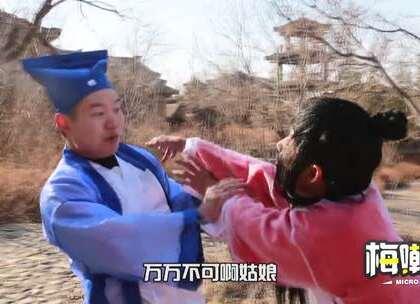 没见过这样碰瓷的姑娘!小伙好心从土匪手中救出姑娘,却恩将仇报 #搞笑视频#