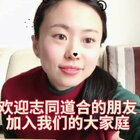 美拍可直接搜索话题#大王不反弹食谱# 微博同步更新,微博名:大王儿hoho 链接戳这里 https://m.weibo.cn/5609220243/4210900607314971调整饮食结构,注意吃法,加快基础代谢才能不反弹。很开心在美拍找到这么多志同道合的好朋友!一起加油!享受生活,享受美食!