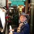 《秋天的玫瑰🌹》旋律优雅,细腻,悠然淡雅钢琴曲送给大家大家欣赏!特别是送给@秋가을fallあきAutumn 姐姐。谢谢你的支持与转发。🌹🍀🌹🍀🌹🍀🌹🍀🌹🍀🌹🍀#钢琴##音乐##精选#