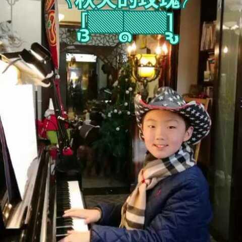 【🎼音乐王子🎖蔡家禛🌷美拍】《秋天的玫瑰🌹》旋律优雅,细腻...