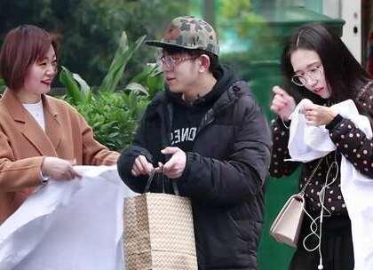 社会实验:中国小伙街头找女生帮忙缝衣服,姑娘们都好害羞#大树君#美拍最牛恶搞#微信公众号搜索大树君,收看更多原创社会实验