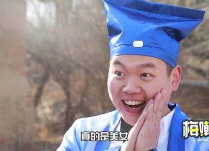 """#仙侠#弱书生偶遇歹徒,一秒变身""""硬汉""""!"""