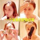 上个视频完整版戳这里https://m.weibo.cn/1225910485/4212085087490792