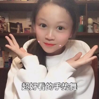 #girl in the mirror##穿秀##宝宝##羽酱自拍#🌚@小羽a♡ @薄荷a♡