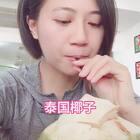 在泰国吃了超级多的椰子。😀😀😀