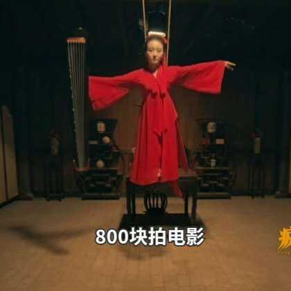 800块拍电影掉威亚,美女吓坏了!