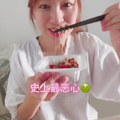 日本纳豆 太恶心了🤮🤮🤮#吃秀#
