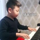 《情非得已》自嗨版~#精选##音乐##钢琴#