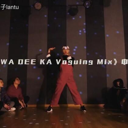 #舞蹈#@TheFame舞蹈工作室 🐰我一月Voguing特训班的编舞片段,充满年味的《SaWaDiKa中国娃娃 Vogue Remix》😝😝😝❤️#Voguing##Vogue#