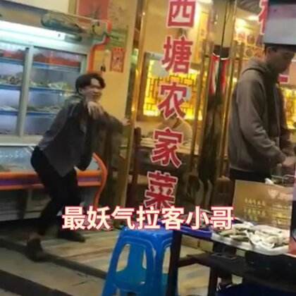你们遇见这样的会进去吗?#精选##热门##街头小吃#
