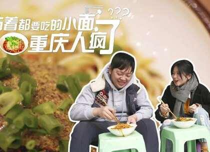 03-01 23:06转发的美拍视频