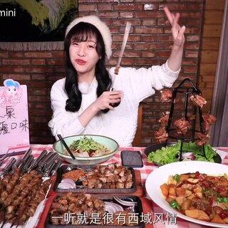 【大胃王mini】吃完羊肉吃羊腰儿,新疆风味心头绕!#吃秀##热门##大胃王mini#@美拍小助手