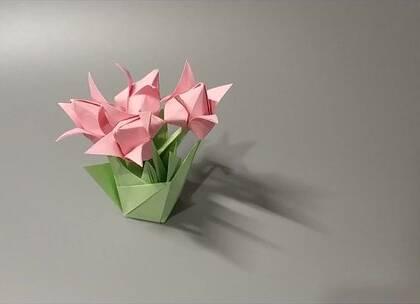 折纸郁金香花束,自带花盆效果,可以直接立在桌面哦,送人超棒的,BGM:第十一年,歌手:语奕儿,#手工##折纸##diy#