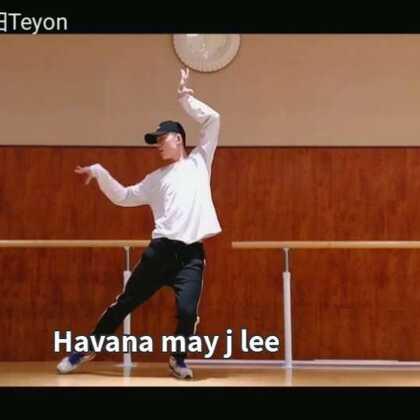 🔅Havana-May J Lee Choreography🔅全程放炮哈哈哈 很喜欢 很喜欢😆还可以更好的#havana##舞蹈##may j lee havana#@美拍小助手 @舞蹈频道官方账号