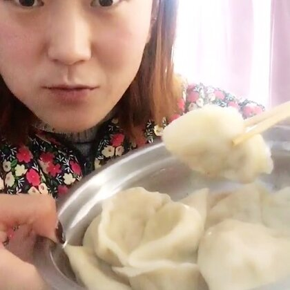 @美拍小助手 #吃秀吃播##吃水饺#@美拍小助手 蜜蜜送来的水饺,大老选端来,又亲自给我煮的😜😜