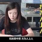 [上集]【森崎电影院】绿茶婊的奇妙冒险 国产网剧《恋爱地图上海篇》#国产网剧##电影解说##吐槽#