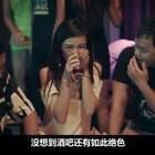 [下集]【森崎电影院】绿茶婊的奇妙冒险 国产网剧《恋爱地图上海篇》#国产网剧##电影解说##吐槽#