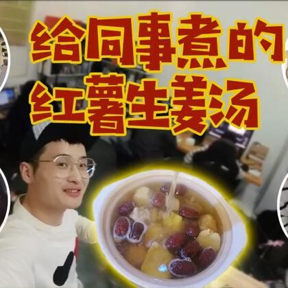 03-02 20:51转发的美拍视频