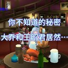 #王者荣耀##游戏##搞笑#喜欢视频的记得双击,关注船长,箱根船长一起玩游戏的,加qq群:5804865