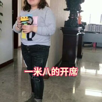 #搞笑#@小冰 @美拍精选官方账号 @美拍小助手 @Catherine✂💢