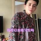 #加加啦啦舞##精选##音乐#