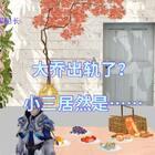 #王者荣耀##游戏##搞笑#喜欢视频的记得点赞,关注船长,想跟船长一起玩游戏的,加qq群:5804865