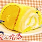 办公室小野用牙膏做蛋糕整蛊同事,以假乱真,恶作剧新get!#美食##搞笑#