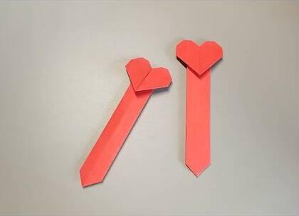 简单易学的爱心折纸书签,好看又好用,刚开学的你需要来一个么,BGM:心愿便利贴,歌手:王欣宇,#手工##diy##折纸#