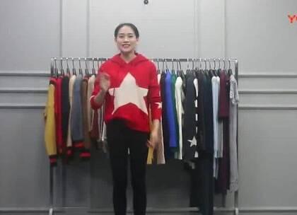 3月4日杭州越袖服饰(新款毛衣、针织衫系列)多份 25件 820元